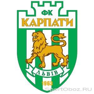 Футбол Украины. Смотреть матч Карпаты - Черноморец онлайн прямая