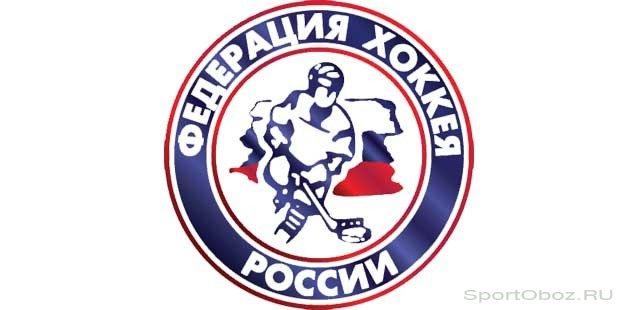 Чм по хоккею 2013 билеты хоккей 2012 год