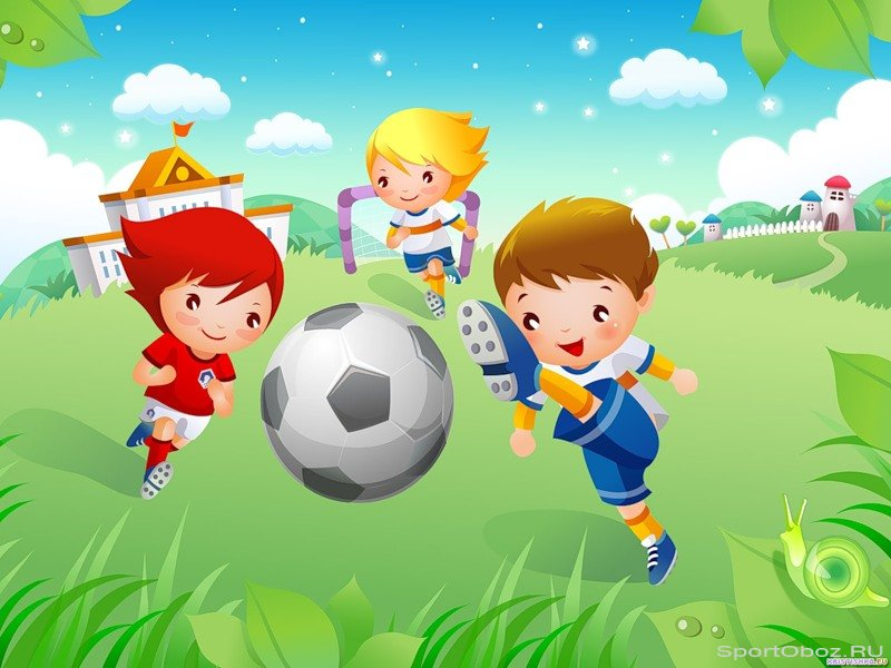 Виды детского спорта