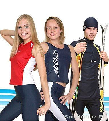 одежда: Арго спортивная одежда