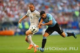 Футбол уругвай англия отчёт
