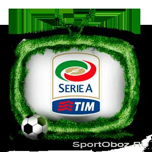 Футбол италия а