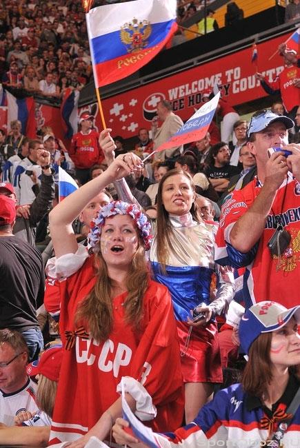 Фотоотчет с чм 2009 по хоккею россия